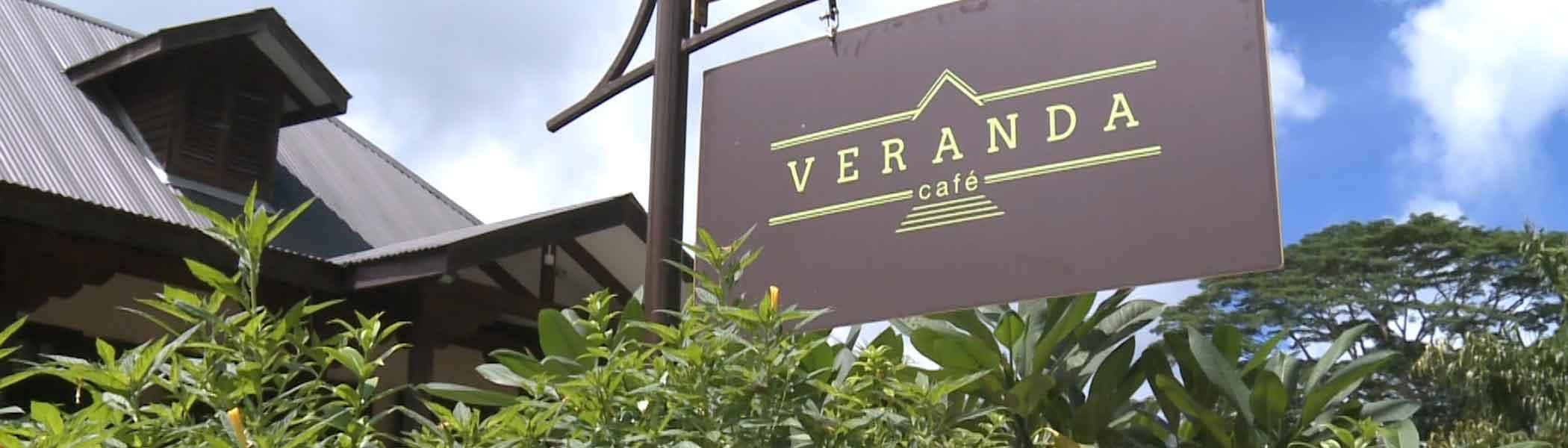 veranda-cafe, Bars and restaurants in Seychelles Islands